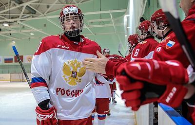 Молодежная сборная России по хоккею обеспечила себе выход в плей-офф ЧМ, обыграв белорусов