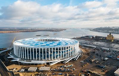 Монтаж ветрозащитных мембран завершили на стадионе в Нижнем Новгороде
