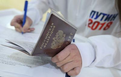 Крымские татары заявили о поддержке Путина на выборах президента РФ