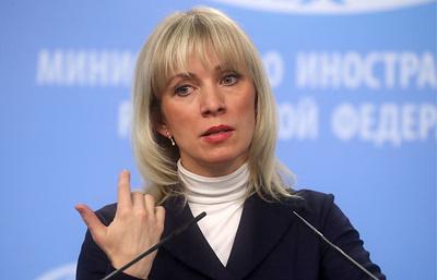 Захарова: МИД РФ не занимается искусственным стимулированием гендерного баланса