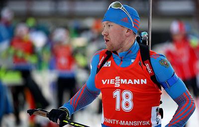 Биатлонист Волков пропустит заключительный перед Олимпиадой этап Кубка мира
