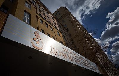 Прощание с Владимиром Шаинским состоится 22 января в Московском доме композиторов