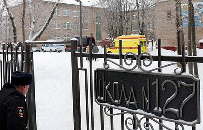 Учительница получила 17 ножевых ранений во время инцидента в школе в Перми