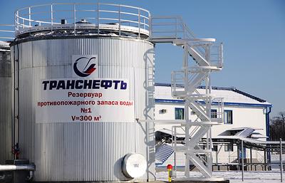 """""""Транснефть"""" построит три НПС в рамках расширения мощности трубопровода ВСТО-2"""