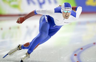 Конькобежец Юсков стал третьим на дистанции 1000 м на этапе КМ в Германии