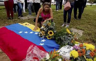 В Каракасе прошли похороны Оскара Переса