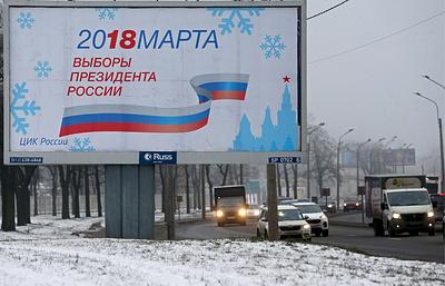Эксперты КГИ оценили активность кандидатов на пост президента РФ на этапе выдвижения