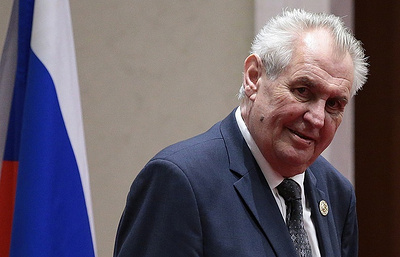 Президент Чехии высмеял утверждение о вмешательстве российских спецслужб в выборы