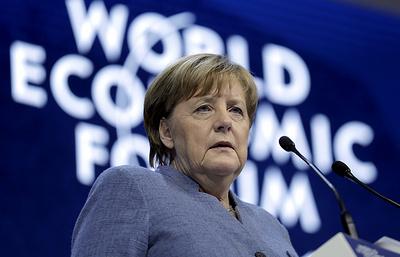 В Давосе завершился второй день Всемирного экономического форума