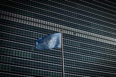 США представили план о миссии ООН в Донбассе в увязке с политическими пунктами «Минска»