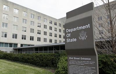 США приостановили санкции против глав спецслужб РФ для их въезда в Вашингтон