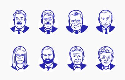 ТАСС подготовил спецпроект об участниках и правилах президентской гонки в РФ