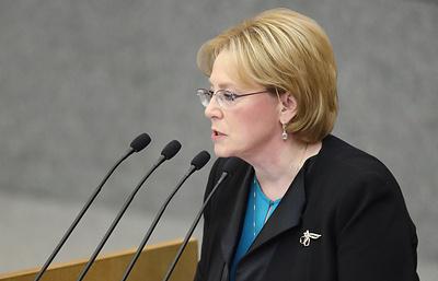 Скворцова назвала создание биобанков в РФ стратегическим направлением