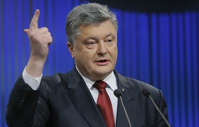 Эксперт: конфликт в Донбассе необходим Порошенко для сохранения поста президента