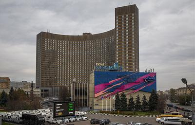 Гостиница «Космос» в Москве. Досье