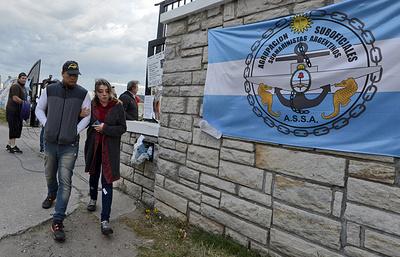 СМИ: власти Аргентины заплатят $4,9 млн за сведения о пропавшей подлодке