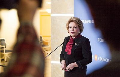 Матвиенко: первый этап избирательной кампании прошел очень спокойно и открыто
