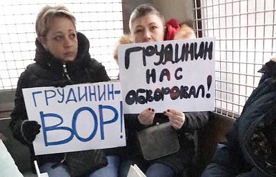 Полиция задержала в Москве около 20 обманутых пайщиков совхоза им. Ленина