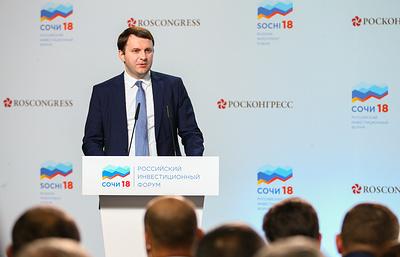 Орешкин провел первую встречу с финалистами конкурса «Лидеры России»