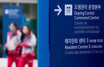 МОК следит за ситуацией с возможной положительной допинг-пробой российского спортсмена