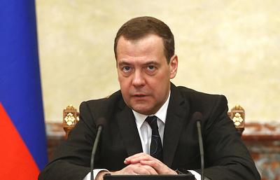 Медведев поздравил российского фристайлиста Илью Бурова с бронзой Олимпиады