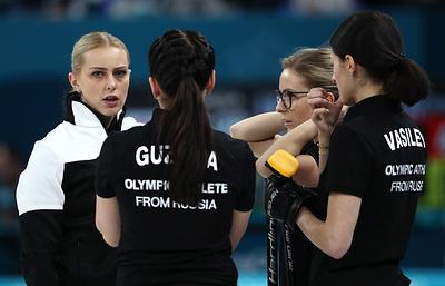 Российские керлингистки проиграли команде Швейцарии в матче предварительного раунда ОИ