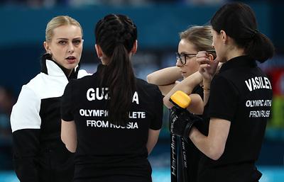 Тренер: поражение от кореянок на ОИ не связано с настроем российских керлингисток