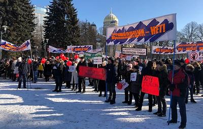 Митинг в защиту русских школ в Латвии собрал порядка 3 тыс. участников