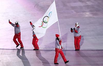 Знаменосцем российской делегации на церемонии закрытия Олимпиады будет волонтер