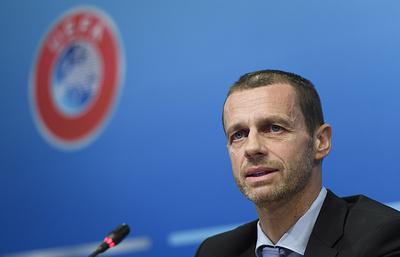 Чеферин: УЕФА больше не будет выбирать хозяев турниров в дружеской обстановке
