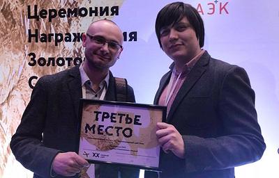 Проект ТАСС «1917. Столкновение с бездной» стал обладателем премии «Золотой Сайт»