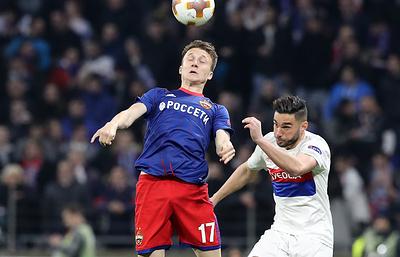 Футболист ЦСКА Головин стал лучшим игроком недели в Лиге Европы