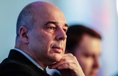 Силуанов: РФ способна делать долгосрочные займы, несмотря на неблагоприятный новостной фон