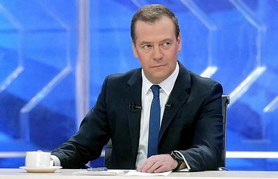 Медведев поздравил российских спортсменов с медалями Паралимпиады