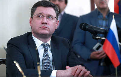 Новак: РФ рассмотрит возможность выхода из сделки ОПЕК+ по достижении балансировки рынка