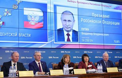Памфилова: активность избирателей РФ на выборах за рубежом была самой высокой с 2000 года