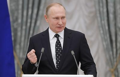 Путин: консолидация, проявленная на выборах, очень важна в непростых условиях для РФ