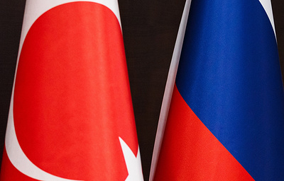 Российско-турецкие экономические отношения. Досье