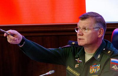 Минобороны: реальными целями удара США по Сирии были военные объекты