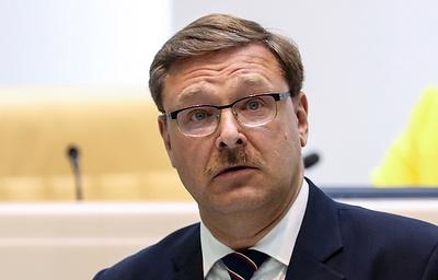 Косачев: отказ КНДР от ядерных испытаний предоставляет шанс на деэскалацию напряженности