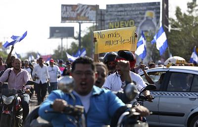 СМИ: двое полицейских погибли и более 100 пострадали в ходе беспорядков в Никарагуа