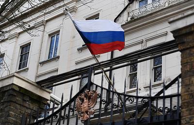 Посольство РФ обвинило британского постпреда при ОЗХО в безграничном лицемерии