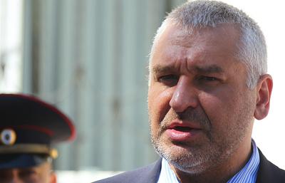 Фейгин подал жалобу в Хамовнический суд Москвы о лишении его адвокатского статуса