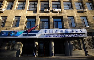 Уникальные устройства - элементы ядерного щита СССР - выставят в музее НПО автоматики