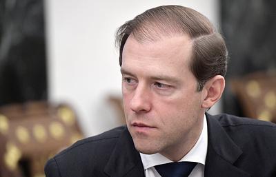 Министры промышленности и торговли РФ с 1998 года. Досье