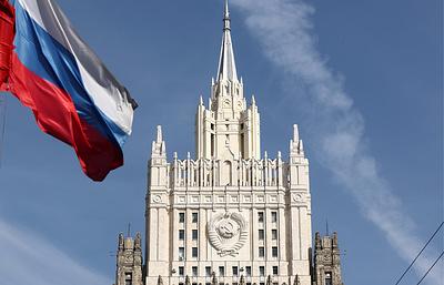МИД РФ направит в ОБСЕ видео с издевательствами над гражданами Молдавии в Одессе
