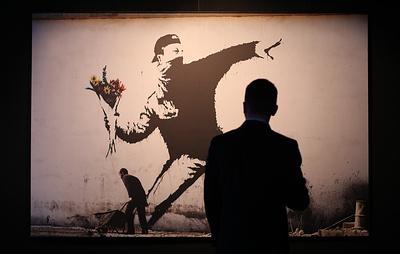 Выставку Бэнкси в Москве посетили уже более 65 тыс. человек