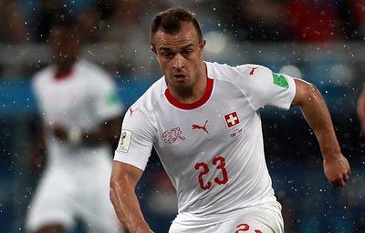Шакири признан лучшим игроком матча ЧМ-2018 Швейцария - Сербия