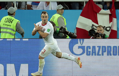 Шакири заявил, что в его жесте после гола в матче ЧМ не было политического смысла