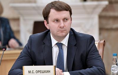 Россия подала иск в ВТО из-за введения США пошлин на сталь и алюминий